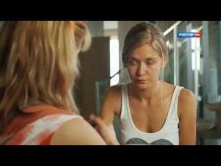 Свадьбы не будет фильм HD Русские мелодрамы 2015 новинки кино сериал russkie melodrami seriali