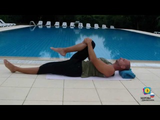 Back Pain Relief   Разблокировка седалищного нерва #2
