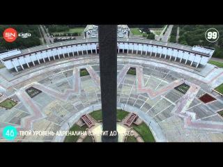 Видео приглашение Веры Алексанровной на SN Pro 2015