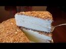 Торт Наполеон по школьному рецепту