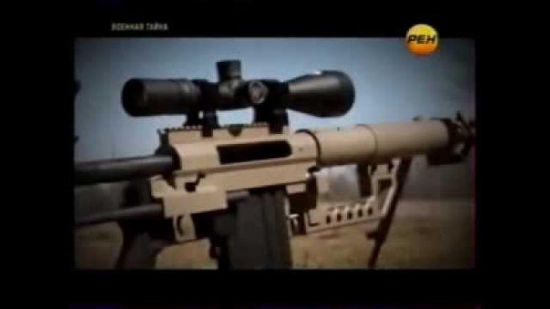 Снайперская винтовка США CheyTac M200