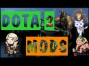 Dota 2 mods Дота 2 моды к доте (Pudge wars - invoker wars - warlocks)