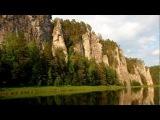 Красота Урала - река Чусовая