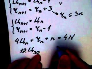 Решение задач интернет олимпиады по математике. Помощь репетитора