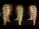 Французская коса обратная/наоборот. Причёска на средние, длинные волосы
