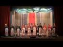 6988 Народный ансамбль песни и танца Зардон г Глазов Эх кырзанэ Та дунне вылэ лыкти мон