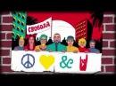 RUSSKAJA El Pueblo Unido Official Video Napalm Records
