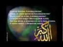 ОЧЕНЬ КРАСИВЫЙ НАШИД ИСЛАМСКАЯ ПЕСНЯ