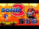 Sonic The Hedgehog 3 прохождение Sega Mega Drive c канала Sancha777