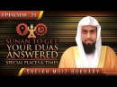 Sunan To Get Your Duas Answered Special Places Times ᴴᴰ ┇ SunnahRevival ┇ Sheikh Muiz Bukhary ┇
