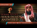 Sunan To Get Your Duas Answered ᴴᴰ ┇ SunnahRevival ┇ by Sheikh Muiz Bukhary ┇ TDR Production ┇