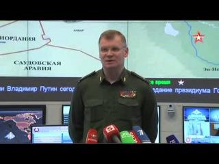 Штурмовики Су-25 разгромили тренировочный лагерь ИГИЛ