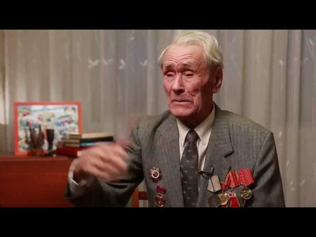 Ветеран Вов Ахтямов Риф Адиевич