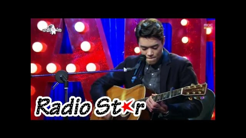 [RADIO STAR] Radio Star 라디오스타 - Eddie Kim's song 'In a bus' 에디킴의 기타로 듣는 '버스 안에서' 20150311