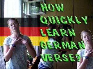 Как быстро выучить немецкий стих?