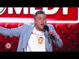 Александр Незлобин - Не надо жениться