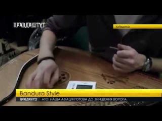 Новий погляд на українську музичну реальність : Ярослав Джусь | ПравдаТут