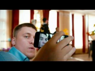 «Выпускной» (2014): Трейлер №2 / http://www.kinopoisk.ru/film/839200/