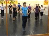 Репертуар по характерному танцу