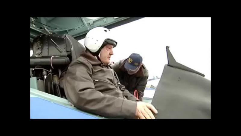 Полет Порошенко. Кадры, которые не показали по ТВ