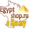 Товары для восточного танца в Крыму, Севастополе