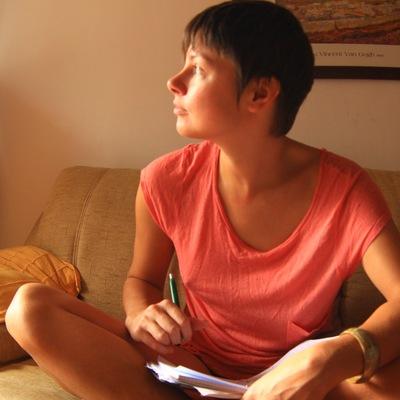 Екатерина Римская-Корсакова