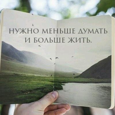 Алина Савичева