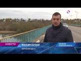 Малые города России_ Конобеево - 200-метровый мост через Цну