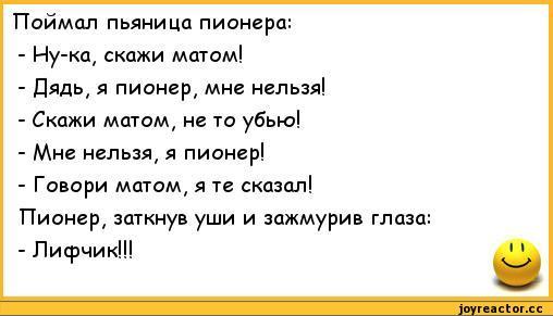 http://cs623922.vk.me/v623922207/3a341/oexnBNO0MXQ.jpg