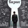 Сила Мышления | Бизнес - Успех - Мотивация
