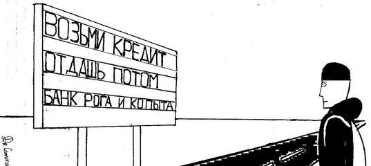 Бу трактор владимир т 25 продажа по оренбургской области