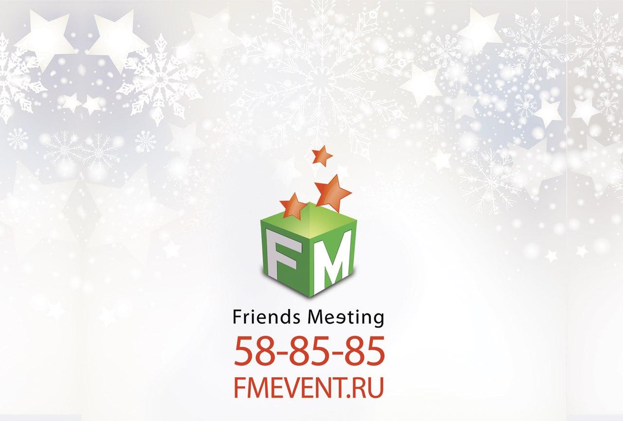 Афиша Саратов Ведущий на Новогодний корпоратив 2018 в Саратове