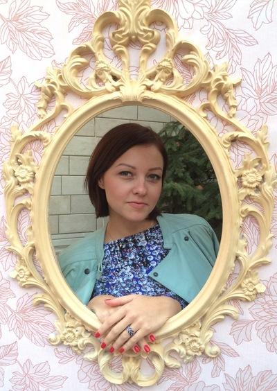 Евгения Лямкина