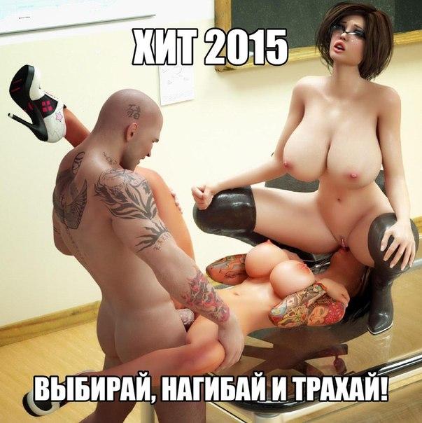 Порно Дырки Вк