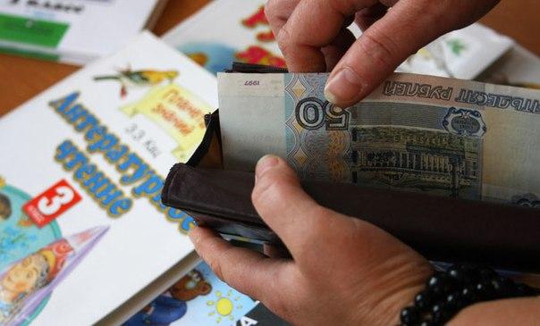 будет ли повышение зарплаты бюджетникам: