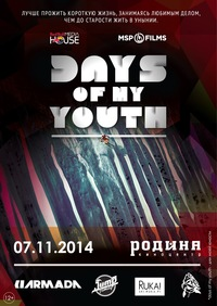 Matchstick Productions — «Days of My Youth»