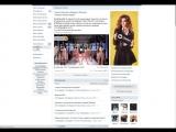 Итоги конкурса от 29 апреля в 20.00 (Самые красивые девушки Липецка)