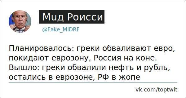 В России суд продлил арест режиссеру Сенцову до 16 декабря - Цензор.НЕТ 48