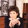 Natalia Maygurova