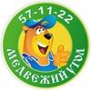 «Медвежий угол» магазин стройматериалов, Сургут