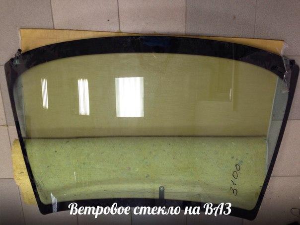 Лобовое стекло на приору с подогревом   тагиле