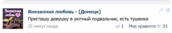 Турчинов и Нуланд обсудили сотрудничество в секторе безопасности и обороны - Цензор.НЕТ 5514