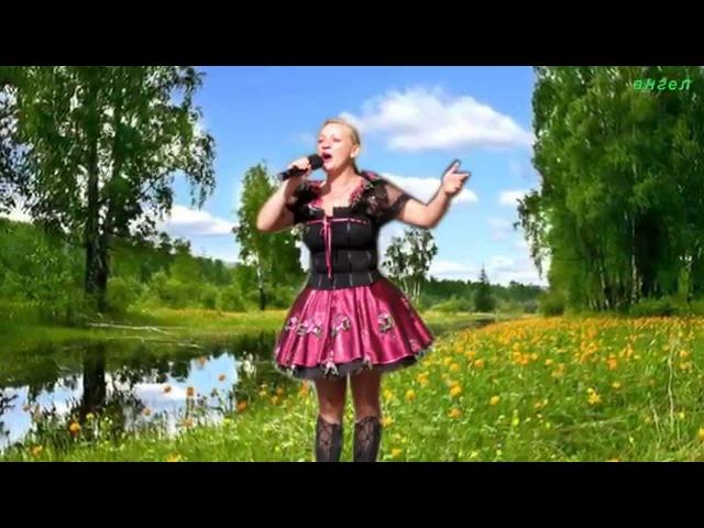 Греховодница-исп Валентина Рязанова. Сл и муз В. Караблин.