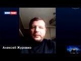 Бизнес по-украински: на Чонгаре разбирают ЛЭП. Алексей Журавко