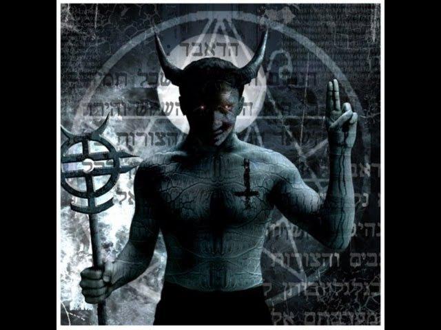 Мир в котором бог - сатана