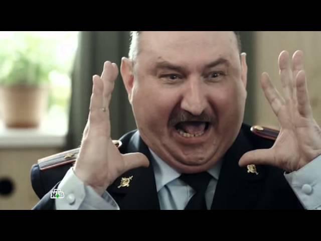 Сериал. Бык и Шпиндель 4 серия (2014). SATRip. AVI.