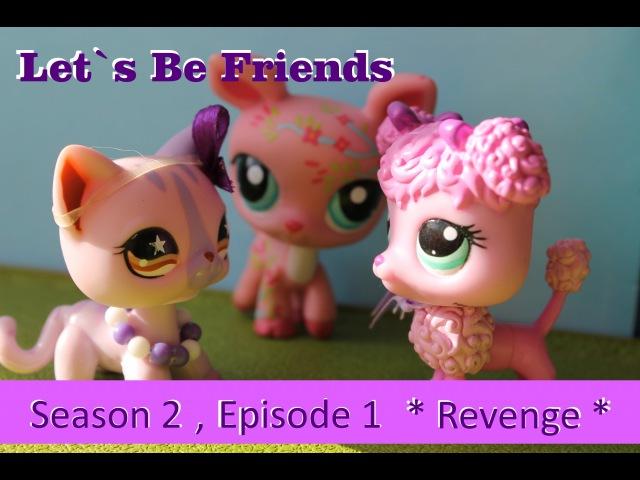 LPS Let`s Be Friends Season 2 Episode 1 ◎ Revenge ◎