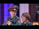 Побег из тюрьмы Женское Щас я Уральские пельмени