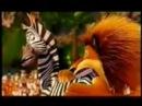 Мадагаскар Ругань матом очень смешно
