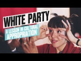 White Party - A Lesson in Cultural Appropriation